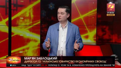 Мар'ян Заблоцький певен – 7 млн землевласників проти мораторію