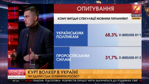 Фірсов про війну на Донбасі: Нині слід зрозуміти, скільки років вона ще може тривати