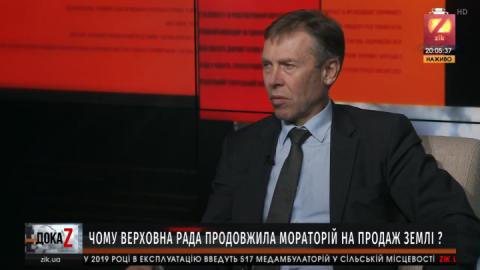 Депутат Соболєв перерахував вимоги щодо впровадження ринку землі