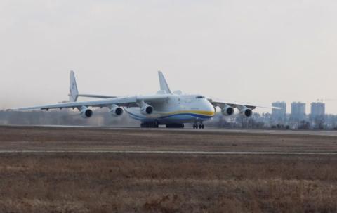 Український літак «Мрія» вже дорослий – святкує 30-річний ювілей