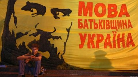 Освіта для всіх: В Україні з'являться державні центри з вивчення української мови