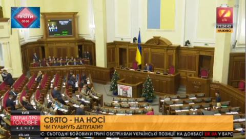У Києві і без ікри: більшість депутатів каже, що відзначатимуть свята скромно та вдома