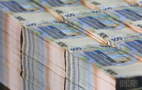 Час платити борги і затягувати паски? Чого чекати від бюджету-2019