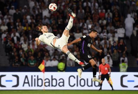 Мадридський «Реал» учетверте переміг на Клубному чемпіонаті світу