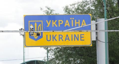 Півтори тисячі росіян не змогли потрапити в Україну з моменту введення ВП, – Слободян