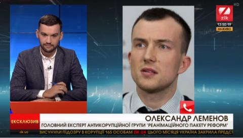 Рішення суду по Насірову підштовхне швидше провести конкурс на посаду голови ДФС, – експерт
