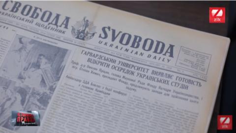 Півстоліття тому діаспорі у США вдалося створити Український Гарвард