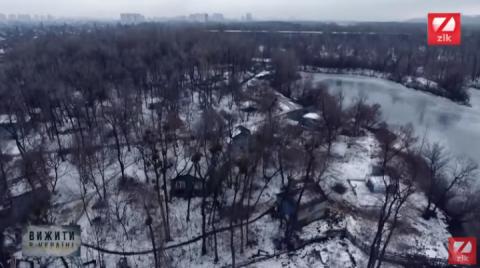 «Вижити в Україні»: Київські активісти відстоюють право на урочище Горбачиха