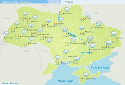 """На """"григоріанське"""" Різдво Україну накриє сніг і хуртовини"""