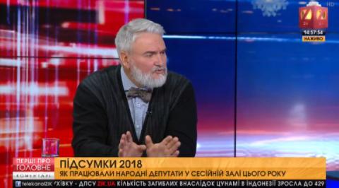 Експерт пояснив, для чого насправді Шуфрич зривав плакат Медведчука в Раді