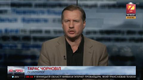 Політолог заявив, що в санкційні списки РФ включають не для покарання, а для легітимізації