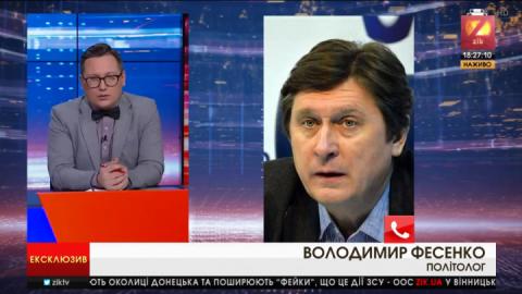 Фесенко здивований, що немає Коломойського в новому списку російських санкцій