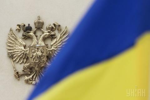 Що відомо про людей і компанії, які потрапили до нового списку санкцій РФ
