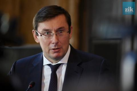Луценко в інтерв'ю Bild говорив про «третю хвилю окупації» з боку Росії