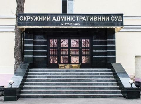 У ОАСК прокоментували заяву Супрун щодо «суддівського свавілля»