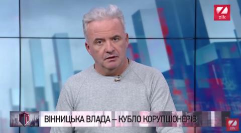 Громадський активіст розповів про епопею довкола вінницького водоканалу