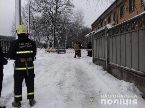 На Харківщині «замінували» районний суд
