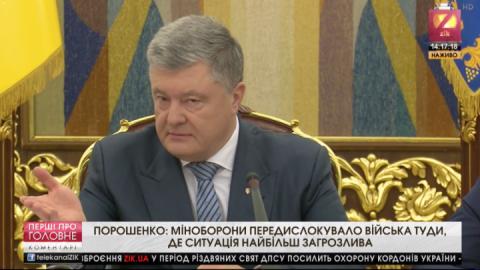 Президент України розповів про досягнення за час воєнного стану