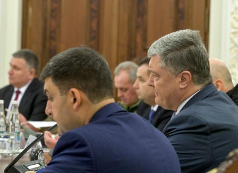 В Україні припиняється воєнний стан, запроваджений в окремих областях – Президент на засіданні Ради нацбезпеки і оборони