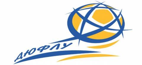 45 юнацьких команд зіграють у Зимовому кубку України-2019 з футболу