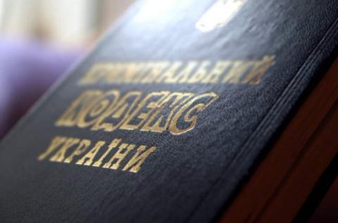Уряд запропонував карати за агресію без кордонів