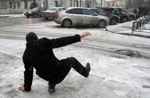 Рятувальники попереджають про сніг, поривчастий вітер та ожеледь