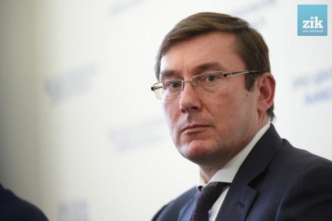 До Луценка позиваються за розголошення відомостей розслідування у справі Гандзюк