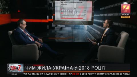 Антон Геращенко назвав найважливіші цьогорічні рішення Верховної Ради