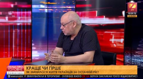 Журналіст: Українські заробітчани за кордоном потрапляють у зону некомфорту