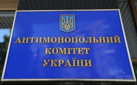 Антимонопольний комітет не побачив монопольного становища у ДТЕК