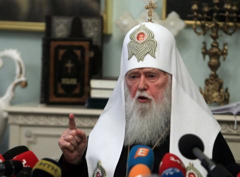 Російську церкву ніхто не переслідуватиме в Україні, – патріарх Філарет