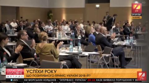 Перемоги кіно, бізнесу і спорту: Які головні успіхи України у 2018 році?