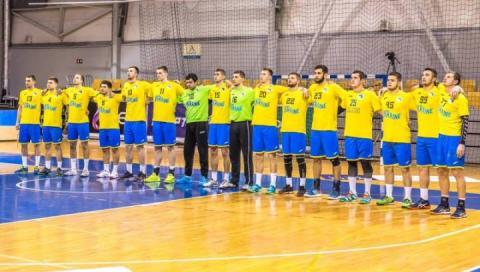 Збірна України з гандболу посіла третє місце на «Кубку Риги – 2018»