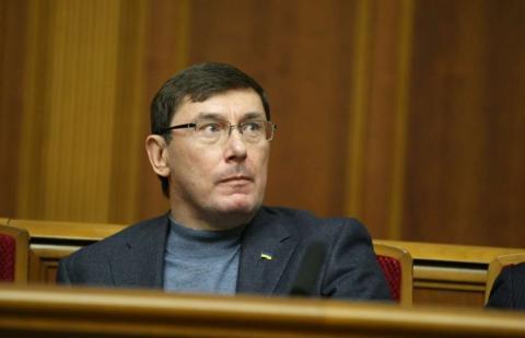 Луценко розповів, чому не може притягнути Медведчука до кримінальної відповідальності