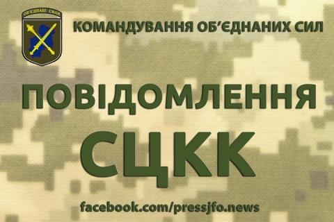 Не дочекався переходу з ОРДЛО: на Луганщині у пункті пропуску помер чоловік