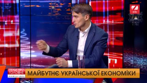 Член ради НБУ: У 2019-му долара по 40 гривень не буде