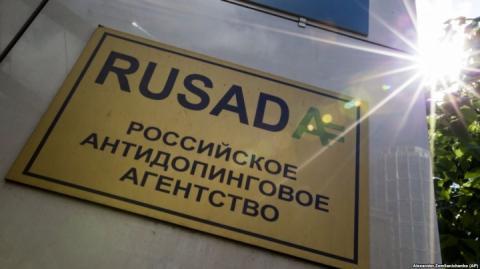 ЗМІ: Росія може бути відсторонена від участі в другій Олімпіаді поспіль