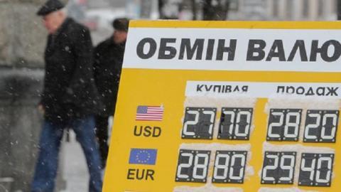 Обмін валют в Україні тепер здійснюється по-новому (постанова НБУ)