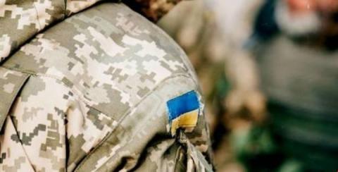 В ООС зник військовий – він міг потрапити в полон