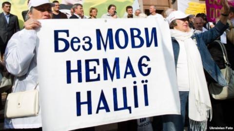 Порошенко: Українська мова має звучати на повний голос