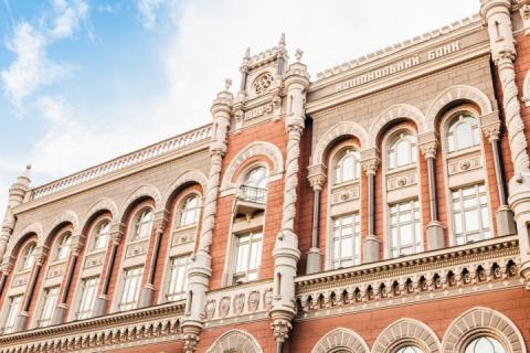 У грудні НБУ мав претензії до п'яти банків