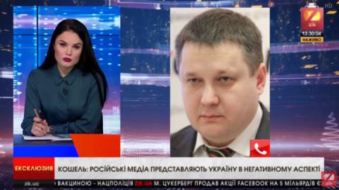 Кошель: Минулого разу на закритих тепер у РФ дільницях проголосували 1300 українців