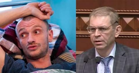 Суд підтвердив законність звільнення поліграфолога у справі про стрілянину Пашинського