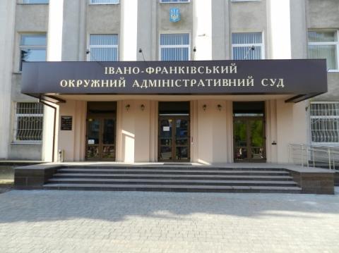 На Івано-Франківщинні священики МПЦ через суд хочуть повернути своїх парафіян