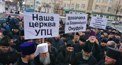 В УПЦ МП розуміють, що можуть скоро втратити «годівниці», тому почалися перші мітинги, – експерт