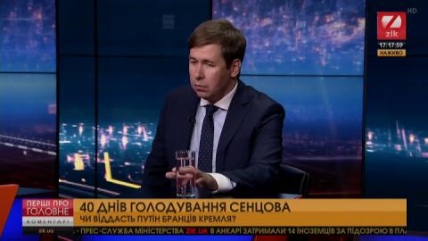 Новіков: Заборона кораблям РФ на вхід у порти низки країн буде відповіддю на захоплення українських моряків