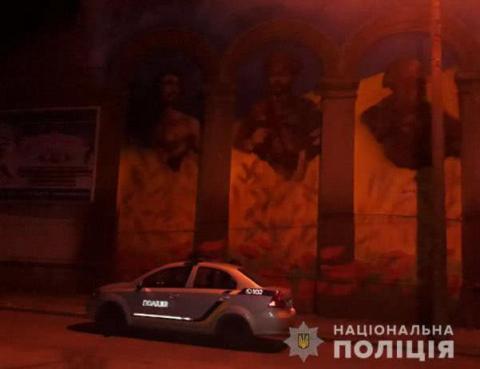 У Запоріжжі закидали фарбою Мурал єдності поколінь захисників