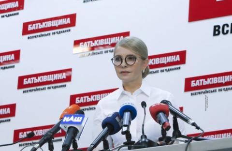 Юлія Тимошенко: Підписання Томосу – це символ духовної ідентифікації та стимул до єдності