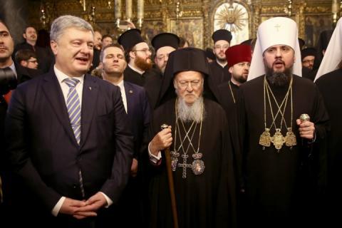 Порошенко закликав усі православні церкви світу визнати ПЦУ
