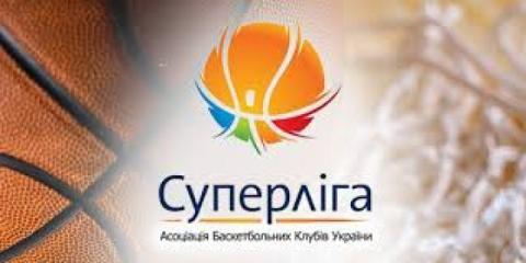 Сезон баскетбольної Суперліги у чоловіків відновиться 10 січня